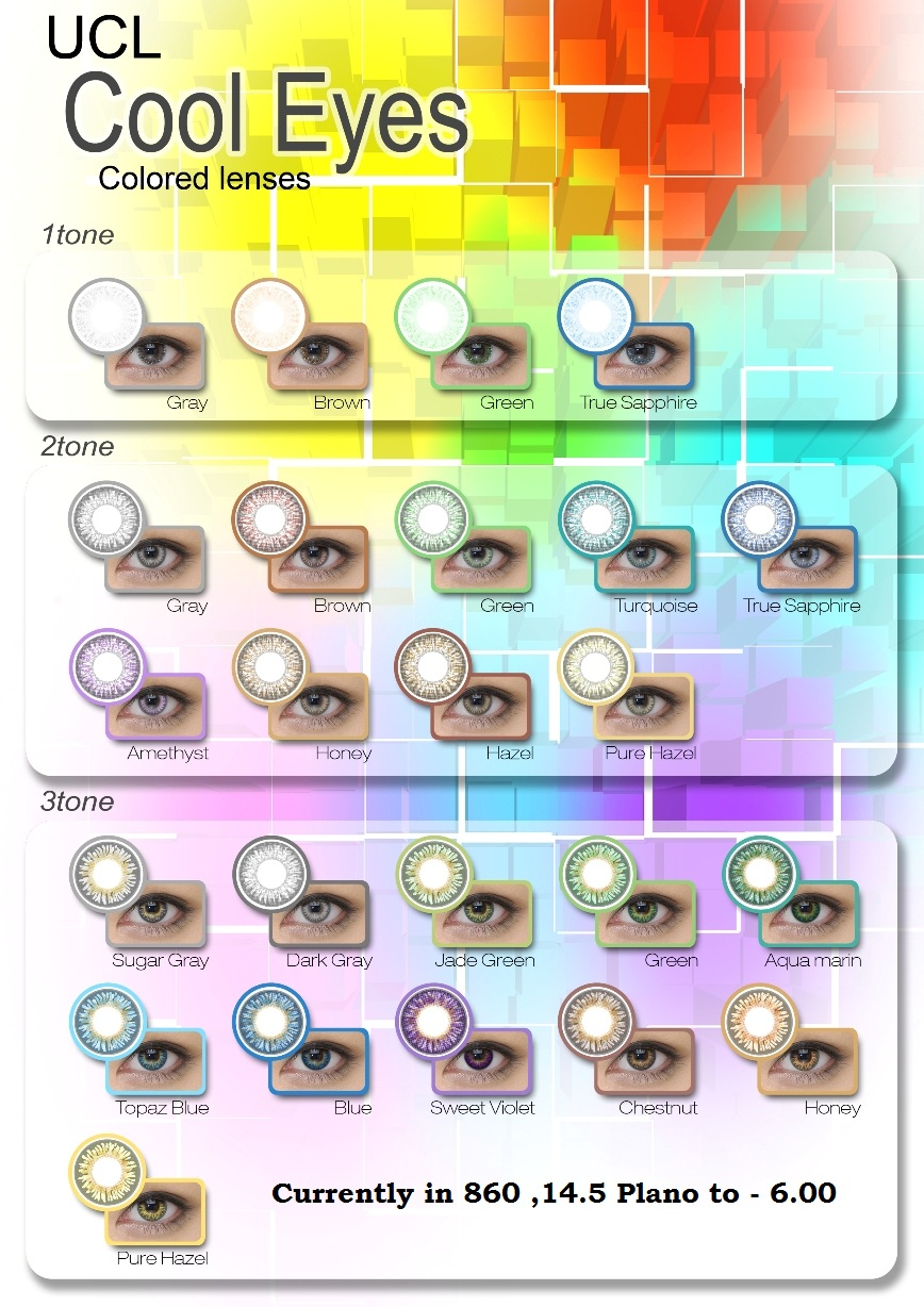 Cool eyes advanced vision technologies download color chart nvjuhfo Image collections